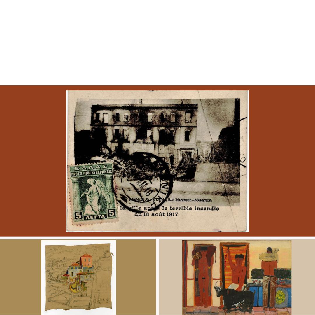 Τα Πολιτιστικά Κέντρα του Μορφωτικού Ιδρύματος Εθνικής Τραπέζης, επαναλειτουργούν από 15/06
