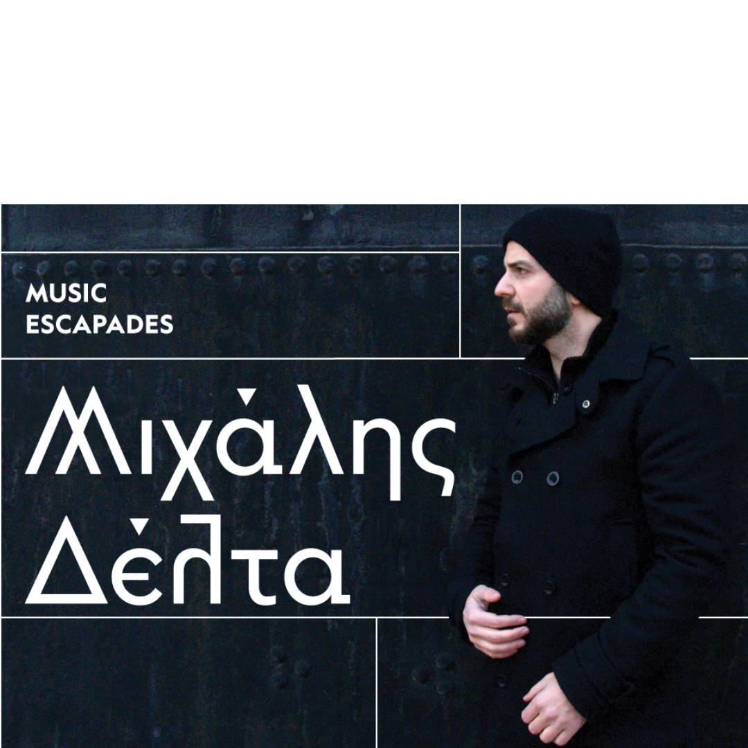 Music Escapades: Μιχάλης Δέλτα