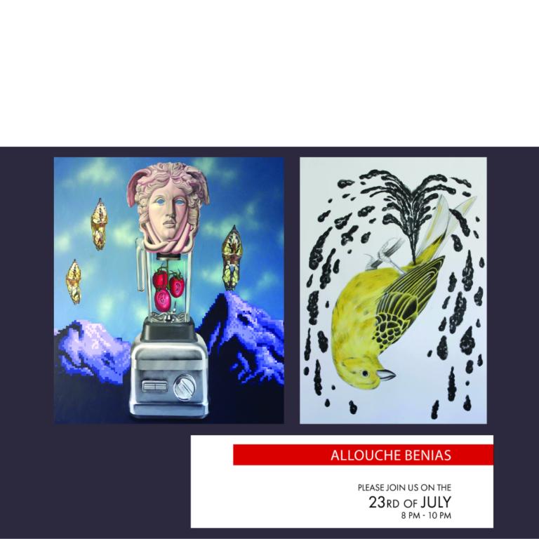 Έρχονται δύο νέες εικαστικές εκθέσεις από 23 Ιουλίου στην Allouche Benias Gallery
