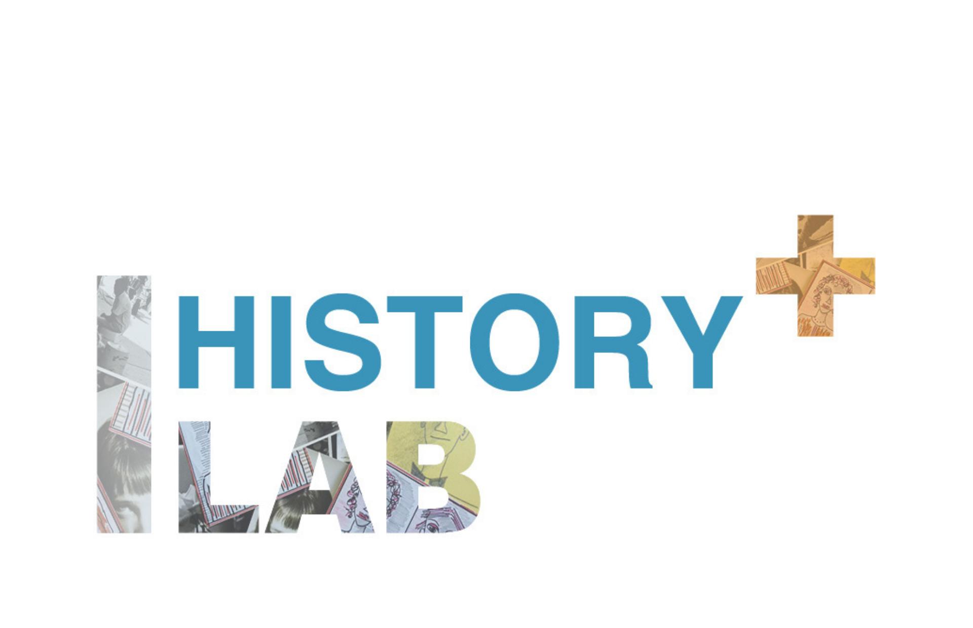 History+ Lab: Εργαστήρι Εφαρμοσμένης Ιστορίας | Β' κύκλος