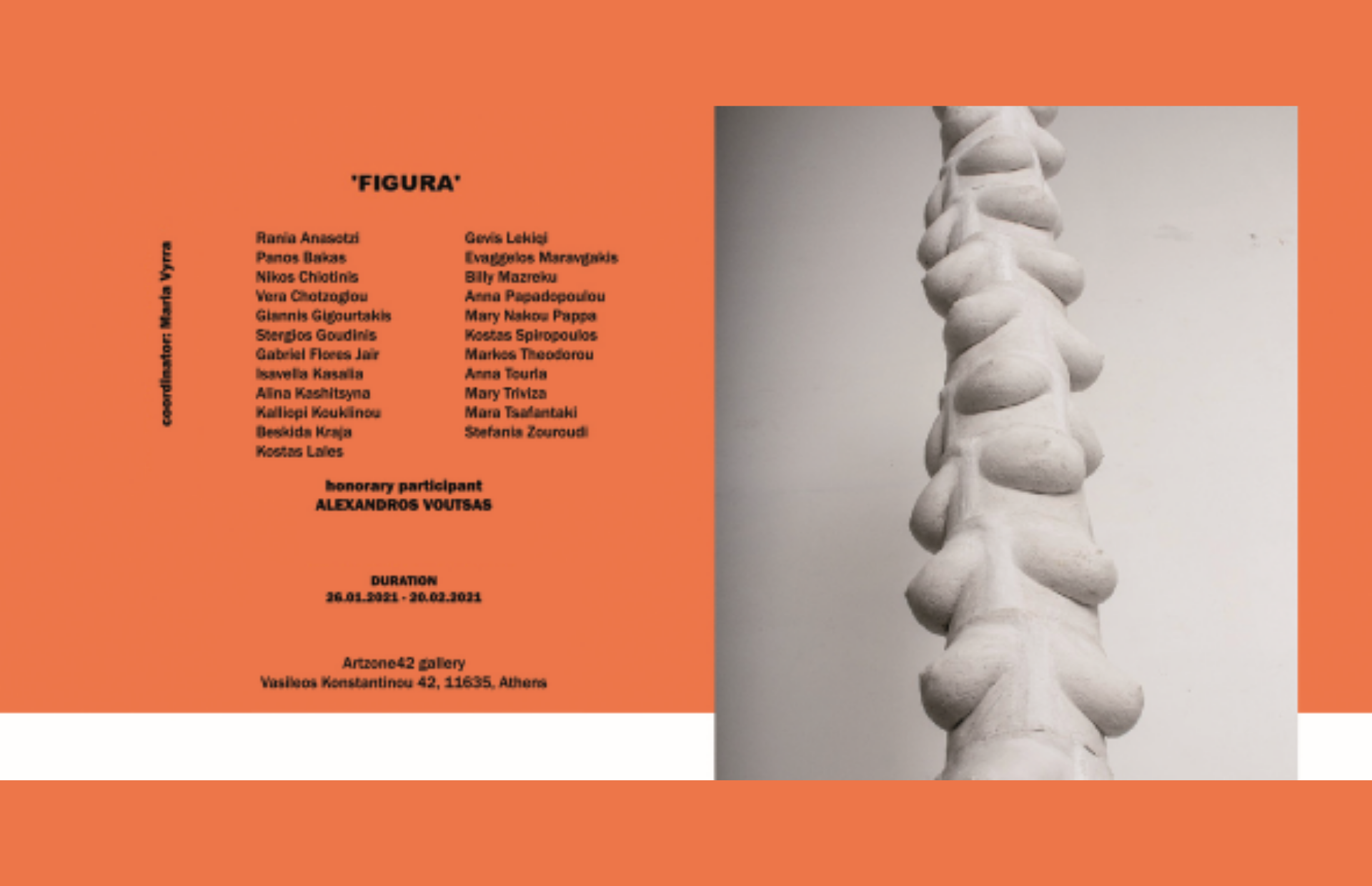 """Figura"" Ομαδική έκθεση στην ArtZone 42 Gallery"