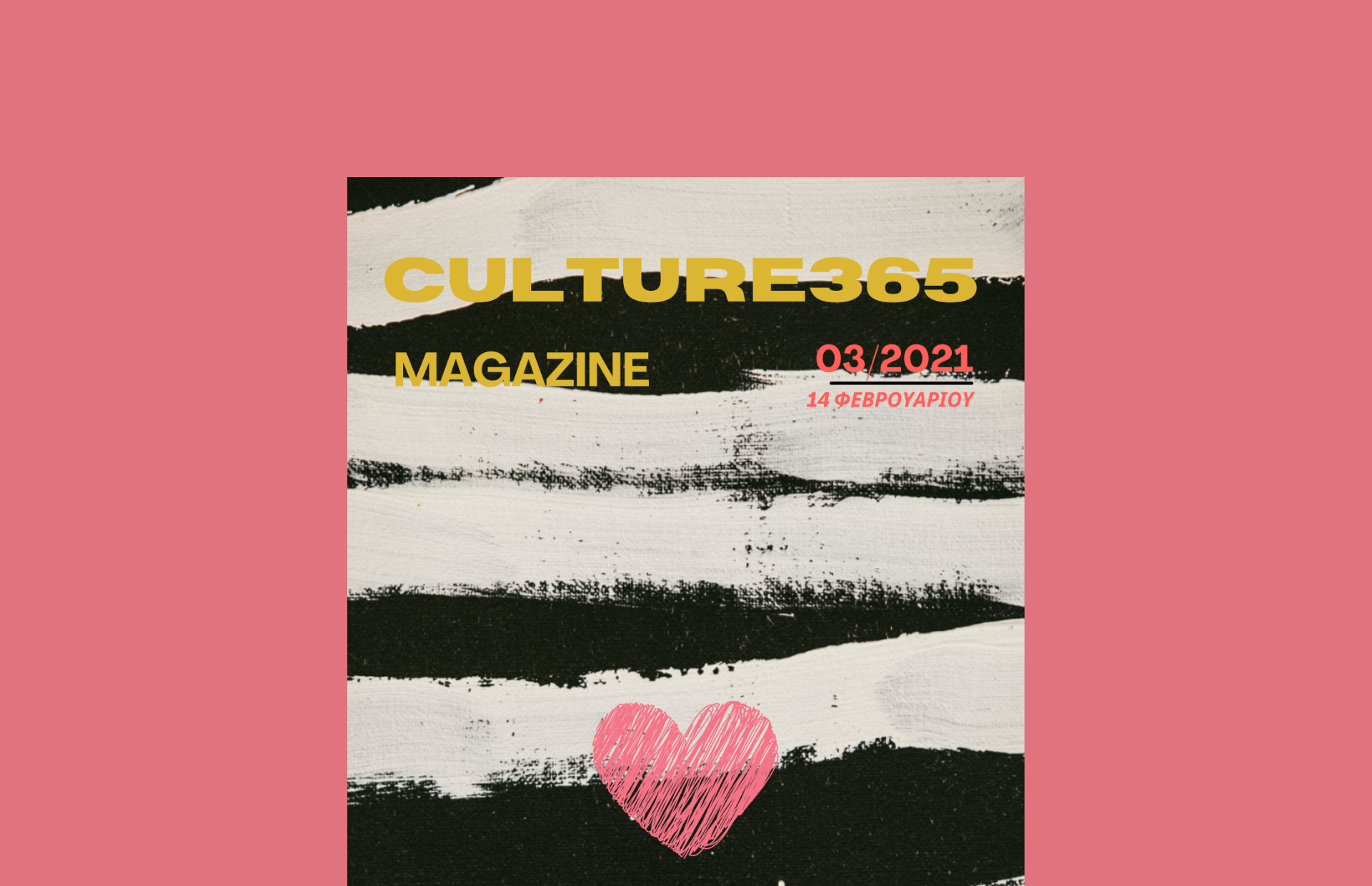Culture365 Magazine | Issue 03/2021