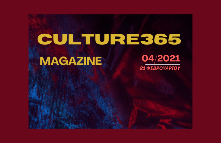 Culture365 Magazine | Issue 04/2021