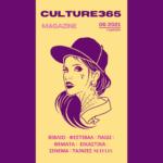 Culture365 Magazine | Issue 08/2021