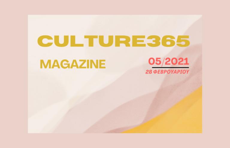 Culture365 Magazine | Issue 05/2021