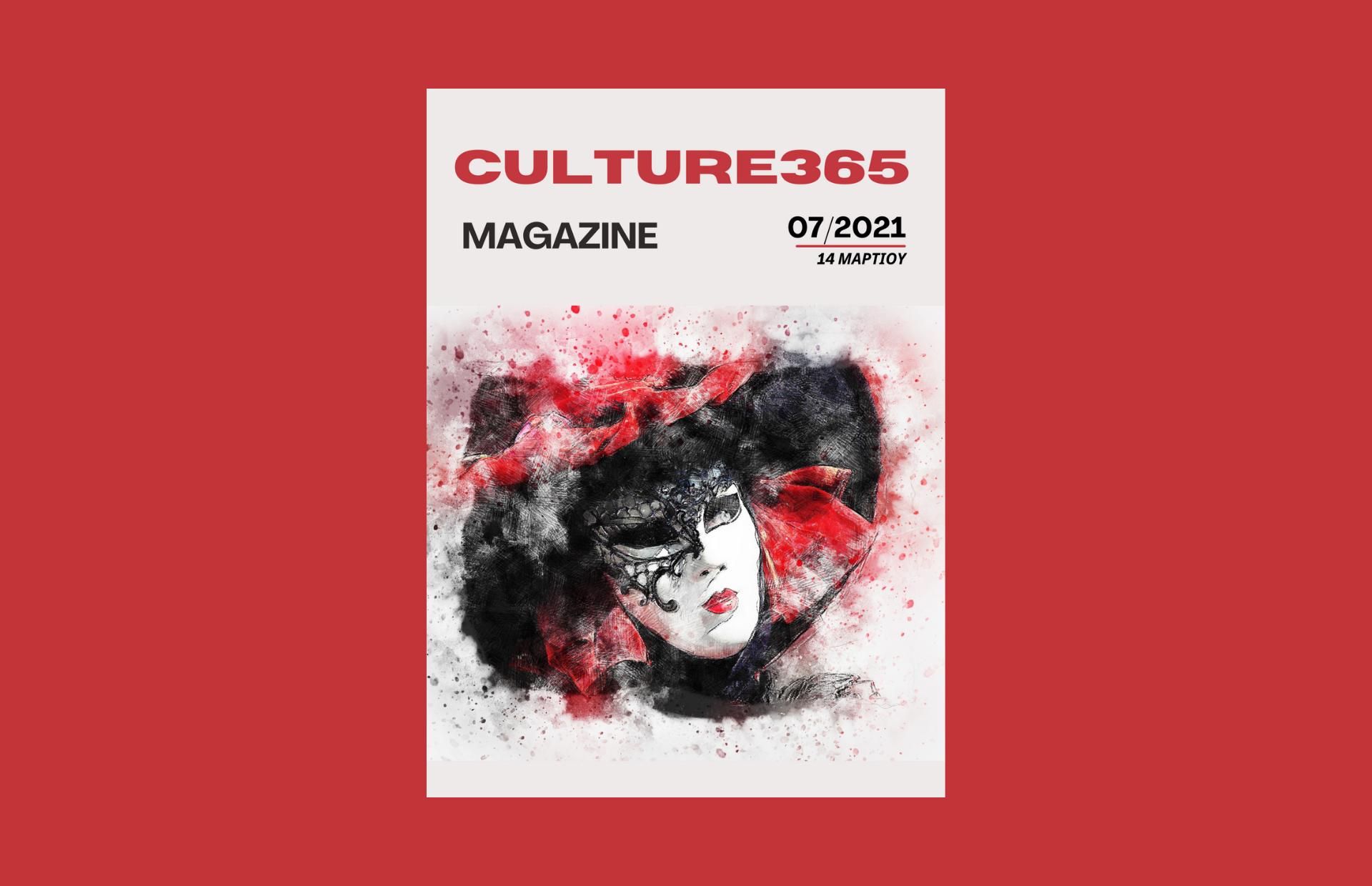 Culture365 Magazine | Issue 07/2021