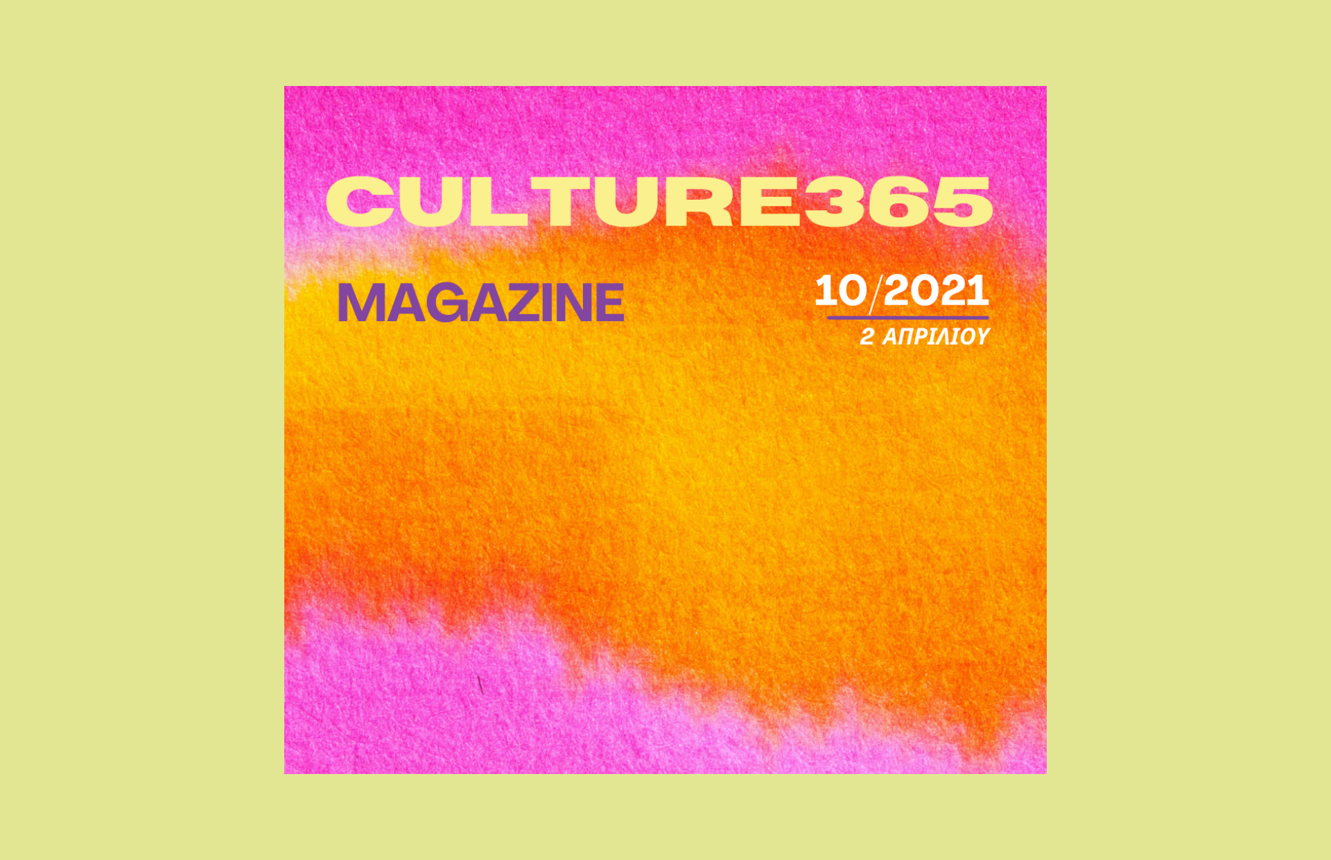 Culture365 Magazine | Issue 10/2021