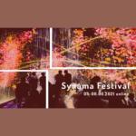 1st Synama Festival | Ανοιχτή πρόσκληση