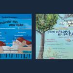 Επανακυκλοφορία δύο μουσικών ψηφιακών δίσκων για παιδιά των εκδόσεων Εν πλω και Μελωδικό Καράβι
