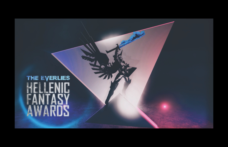 THE EVERLIES – HELLENIC FANTASY AWARDS 2nd edition