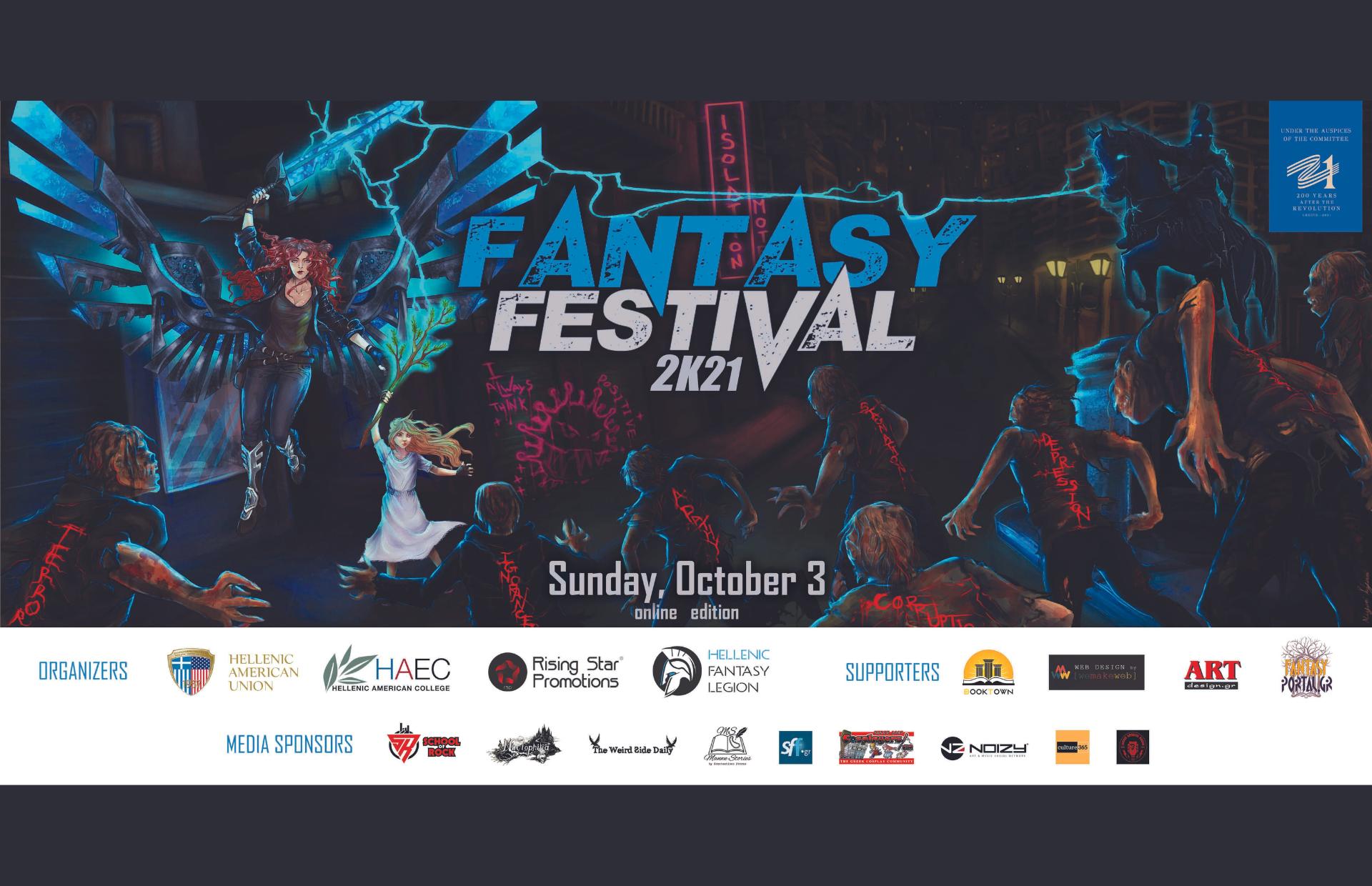 Το FANTASY FESTIVAL 2Κ21 επιστρέφει για 2η συνεχή χρονιά!